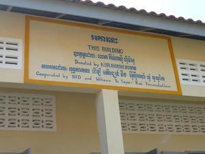 カンボジア2009年12月 104
