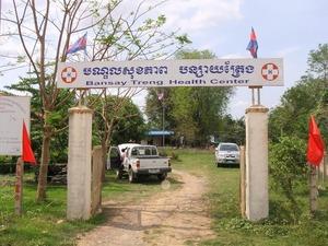 カンボジア2011年4月 018