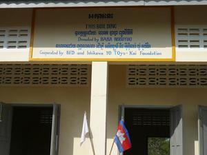 カンボジア2009年12月 179