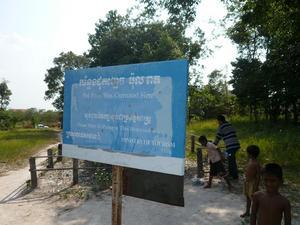 カンボジア2010・4月 070
