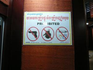 カンボジア2009年12月 041