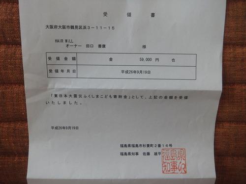 DSCF1069