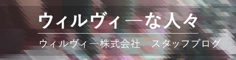 img_bnr_blog