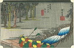 250px-Hiroshige50_tsuchiyama