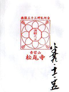 mangan001