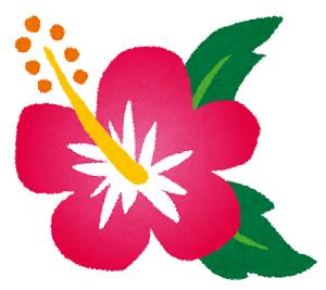 沖縄競馬場