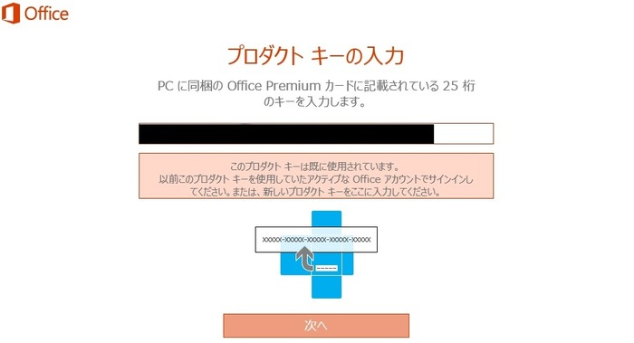 shiyouzumi