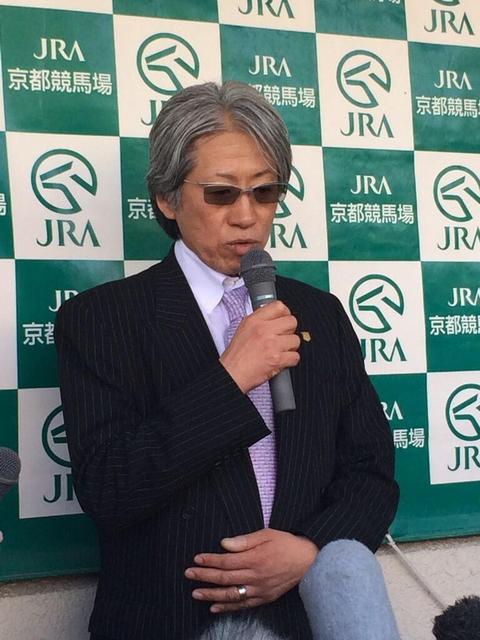 戸田調教師