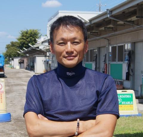 小島茂調教師