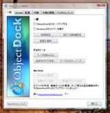 OD1.3