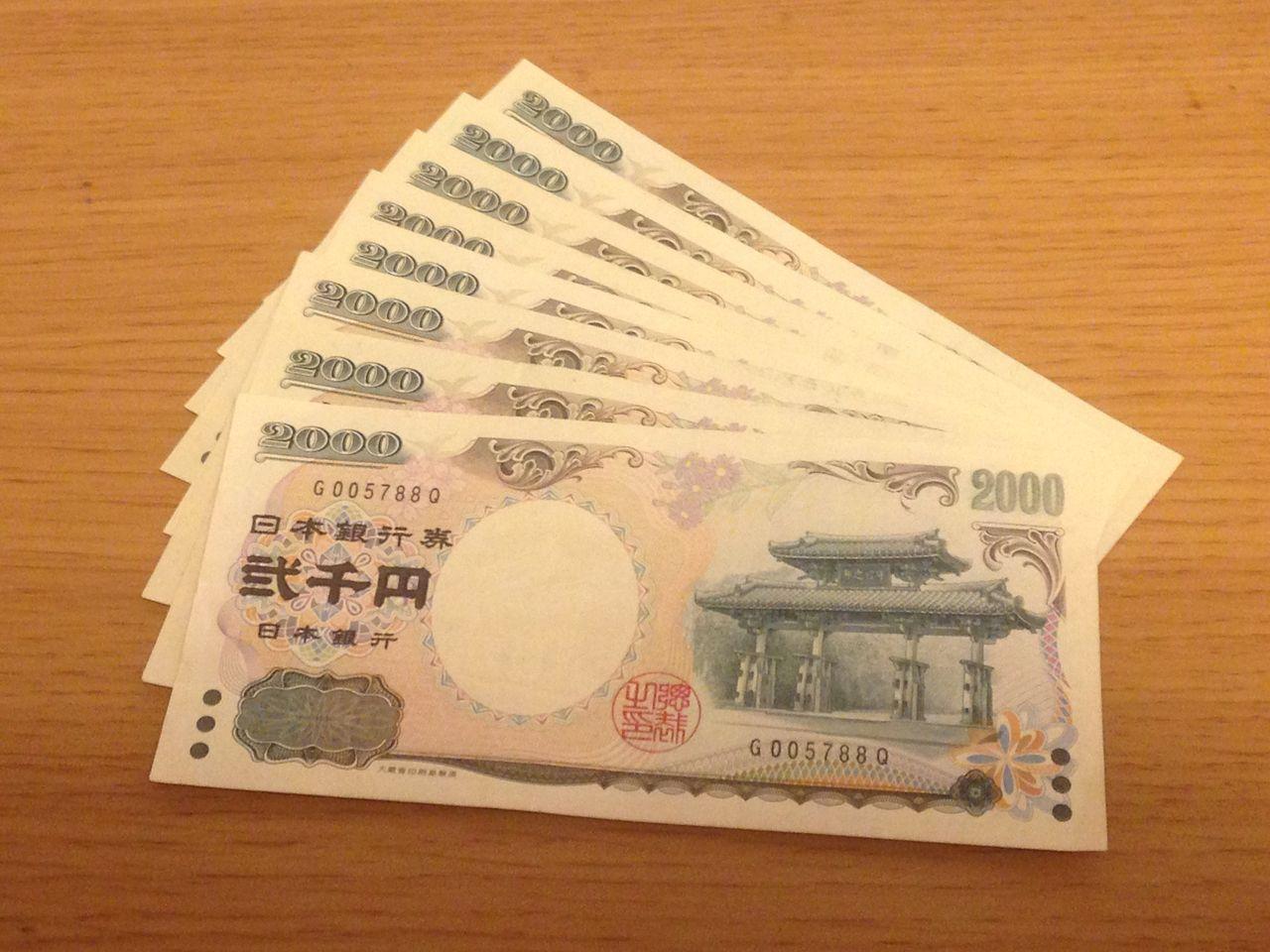 ... お金を貯める方法   かぜさいと : お金の両替 : すべての講義