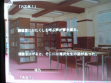 遥かに仰ぎ、麗しの-そこは図書館
