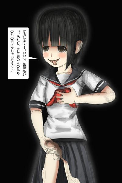 gokubuto_no2_3