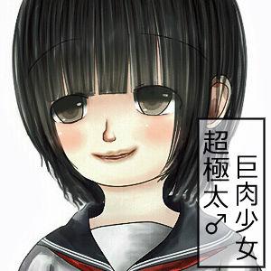 gokubuto_bana2_3