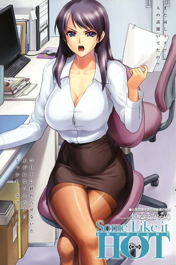 office_lady235s