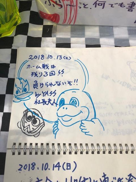 8A046310-4F05-4457-A2C6-E89248C8AF16