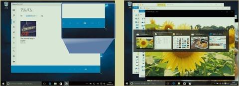 Windowsアプリのウィンドウサイズが自由に変えられる