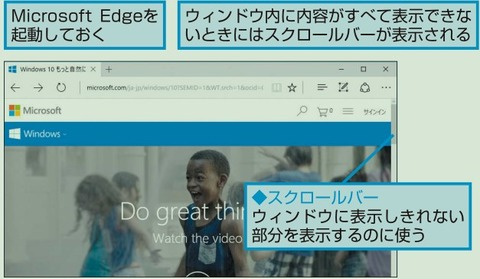 PageUp PageDownなどのキーも使える
