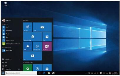 Windows 10の「スタートメニュー」
