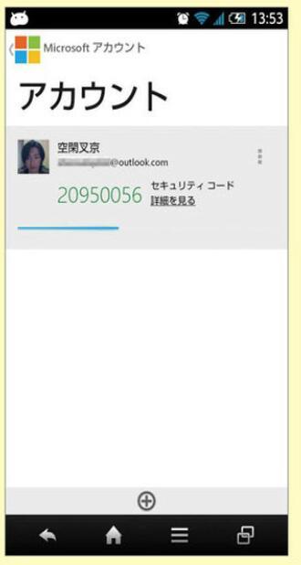 20161028155238