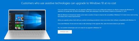 Windows 10のアップデート