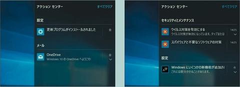 アプリやシステムからの通知を表示