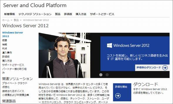 OS(オペレーティングシステム)|スマホ、タブレット、パソコン 通販 - Yahoo!ショッピング