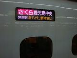 20110521N700R15
