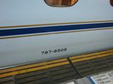 20110430N700R04