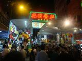 20110612MongKok3