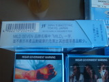 HK-Tabacco4