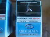 HK-Tabacco3