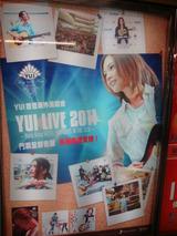 20110611YUI in HK