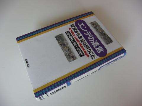 CIMG0107