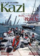 press_kazi_1のコピー