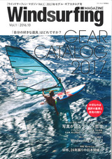 Windsurfing vol