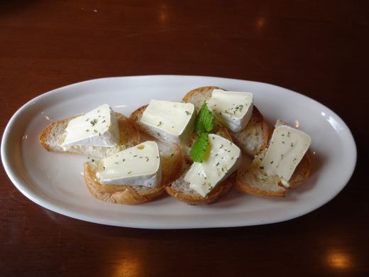 canape fromage