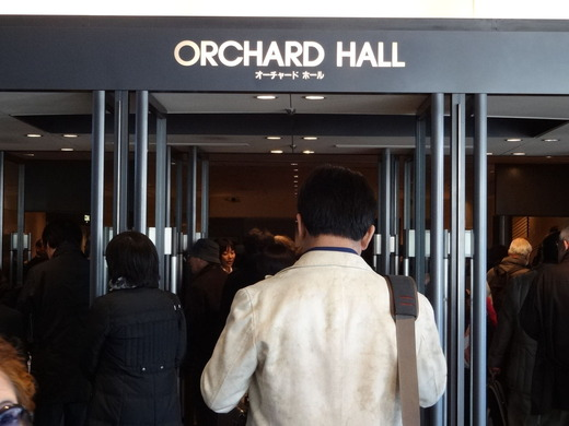 orchard halle eingang