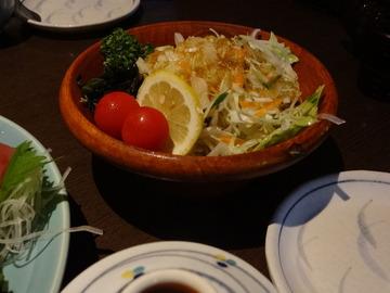 gemuse salat