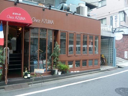 chez-azuma-outline