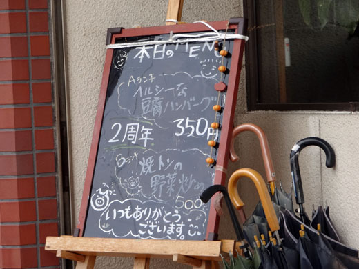 shuhunomise-drawing-signboa