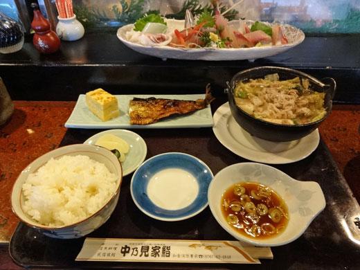 nakanomiya-s-teishoku