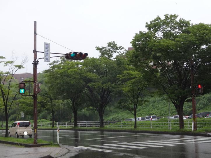 kanazawa univ central