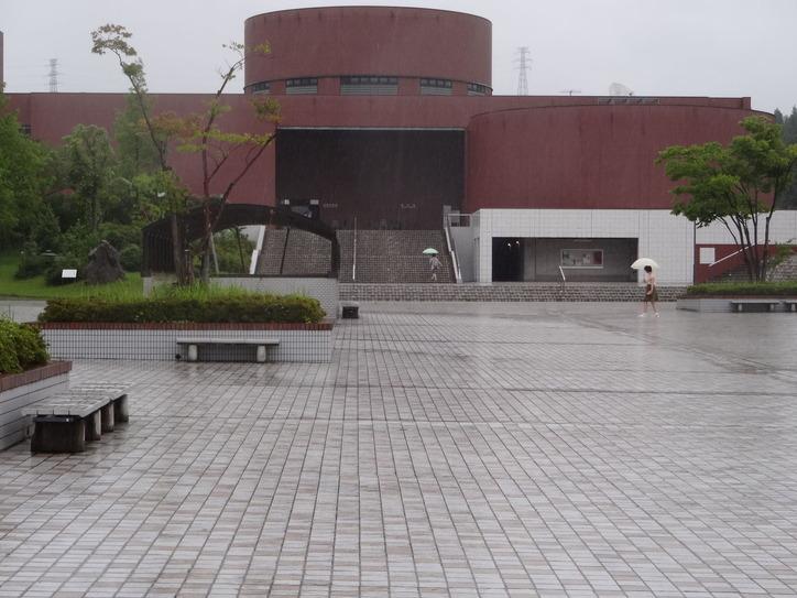 kindai chuou library