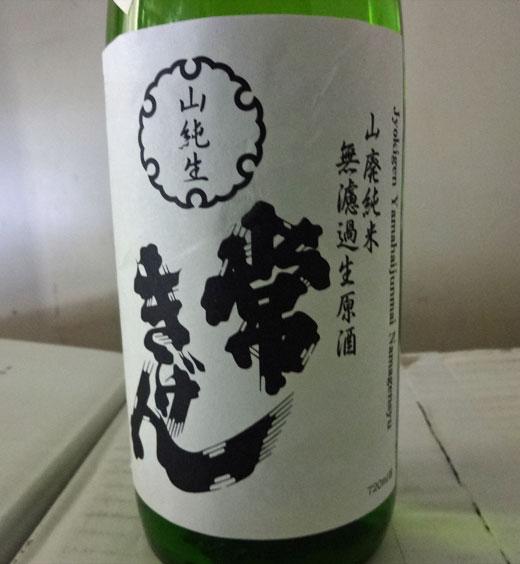 yamajun-johkigen