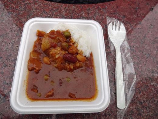 curry-fest-zenshou-original