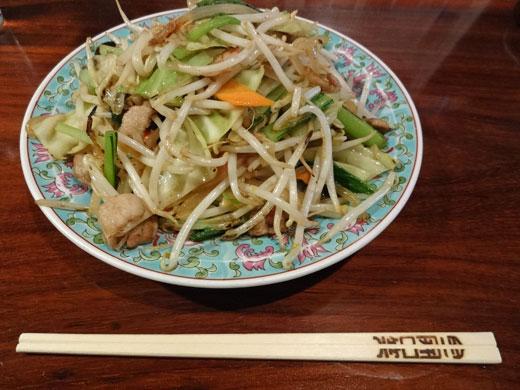 zenkai-fried-vegetable