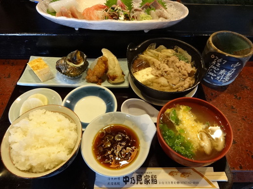 nakanomiya sashimitei