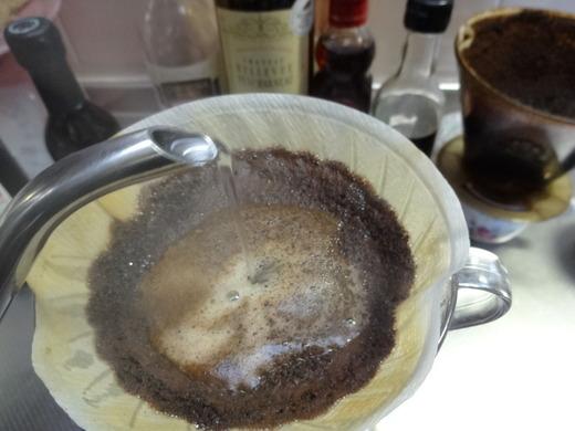 meiner kaffee
