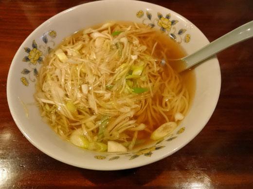zenkai-negi-noodle